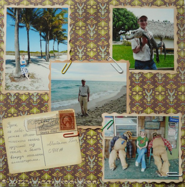 Miami Beach, USA – 30×30 layout from World Travel album