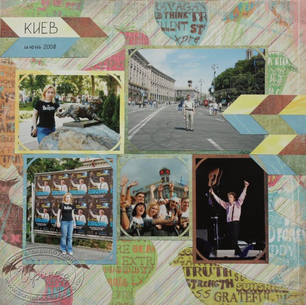 Kiev, Ukraine – 30×30 layout from World Travel album