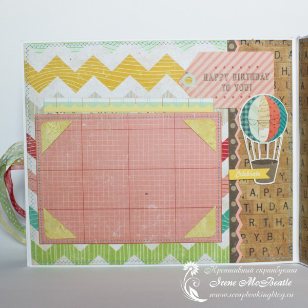 Layout from baby boy scrapbook album