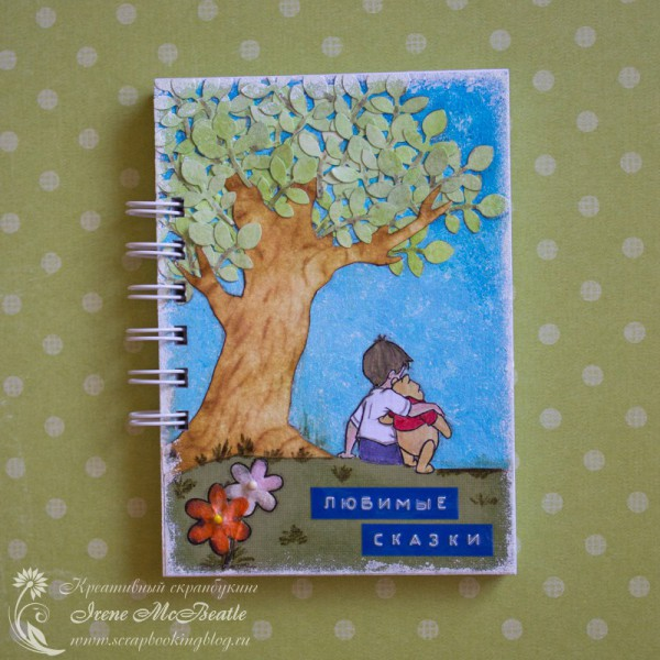 Collage notebook cover with Winnie-the-Pooh