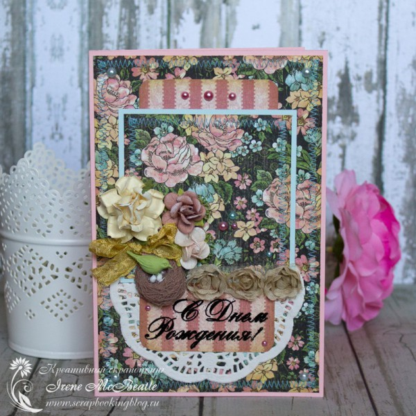 Vintage-style birthday card