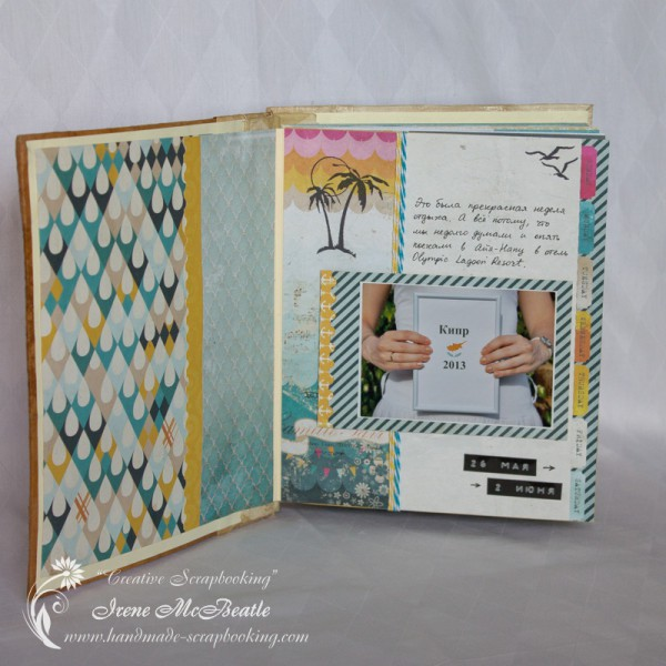 Cyprus Vacation Scrapbook Album Creative Scrapbooking