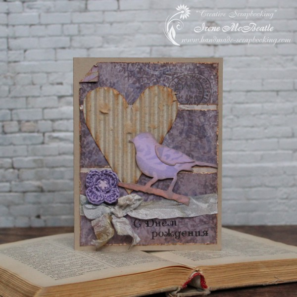 Vintage Bird and Heart Card
