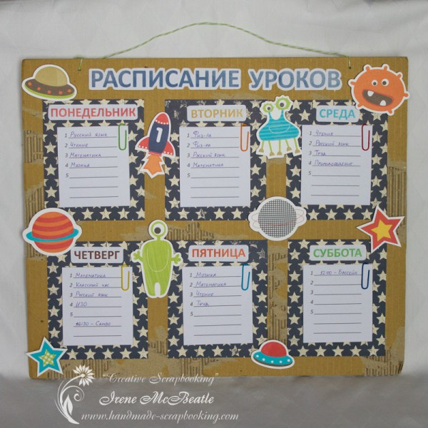 School schedule board in space theme