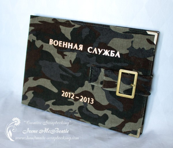 Military Service Photoalbum