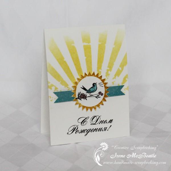 """""""Morning Bird"""" CAS Card"""