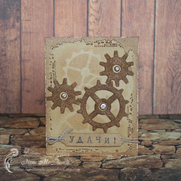 Card with Gears