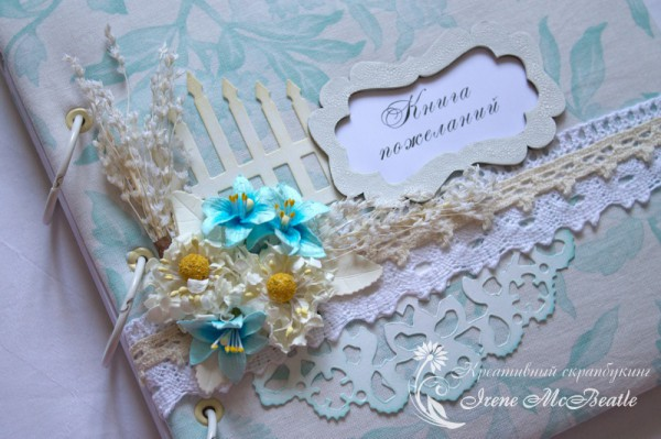 Guest Book in Light Colors and Country Style Flowers