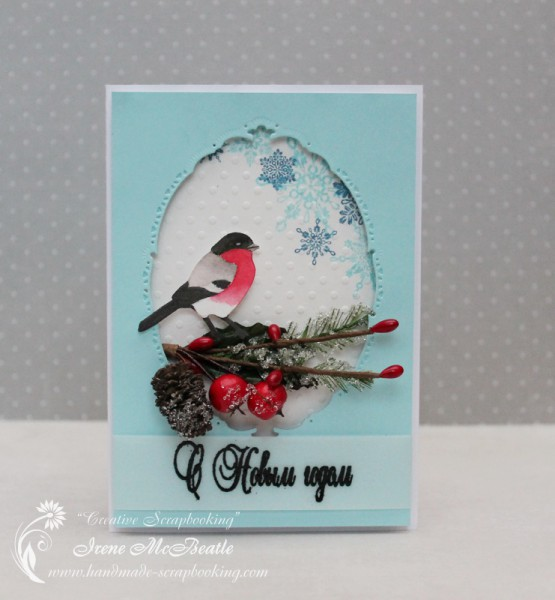 new year card bullfinch on a branch