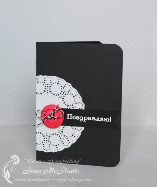 Black & White Card with a Button
