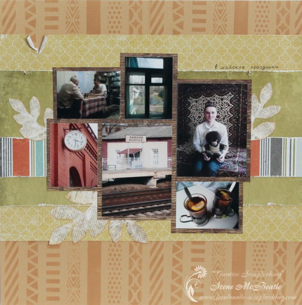 Scrapbooking Layout - Trip to Vyshny Volochek