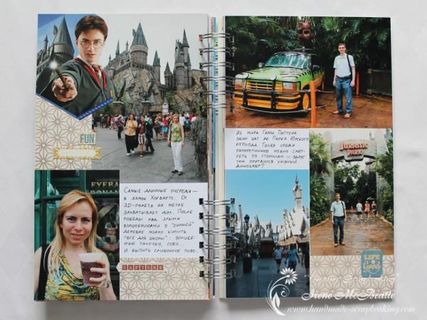 Travel album - Harry Potter world