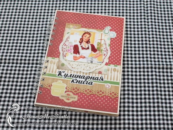 Cooking Recipes Book - Creative Scrapbooking