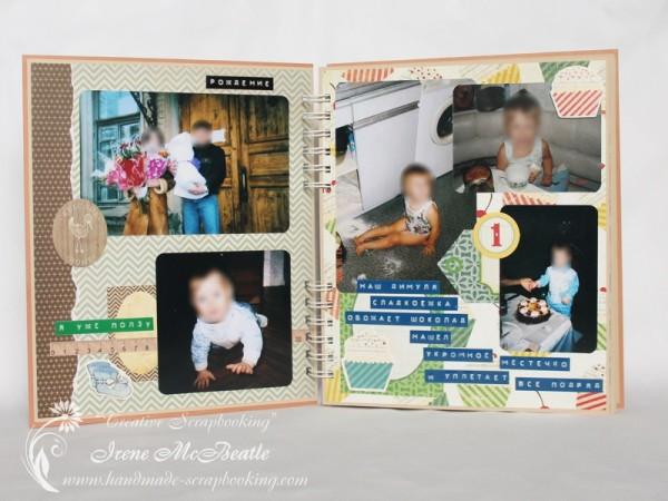 Birth to One Year Album Pages - Creative Scrapbooking