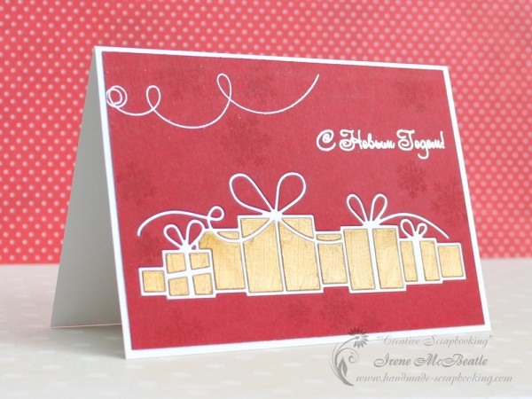 New Year Card with Gift Boxes