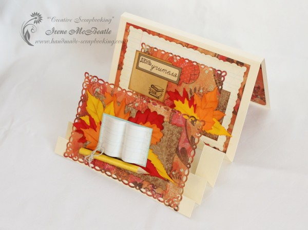 Step Card with Fall Leaves