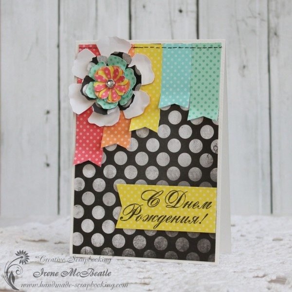 World Cardmaking Day 2014 Card