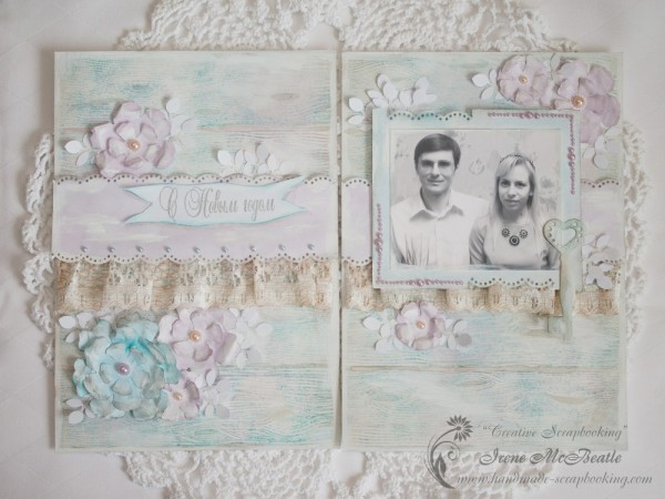 Shabby Chic Page Scrapbooking