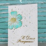 Card with Texture